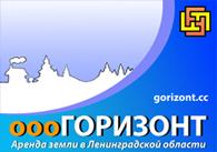 gorizont.cc