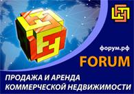 форум.рф