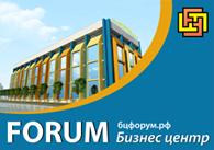 бцфорум.рф