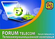 forum-telecom.ru